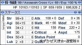 assassin_cross_status_lv99.JPG